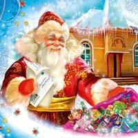 Резиденции Деда Мороза